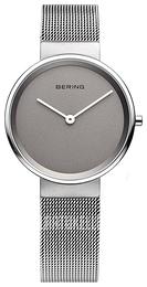 Bering Classic Hopea Teräs Ø30 mm 14531-077 e0c8379a62